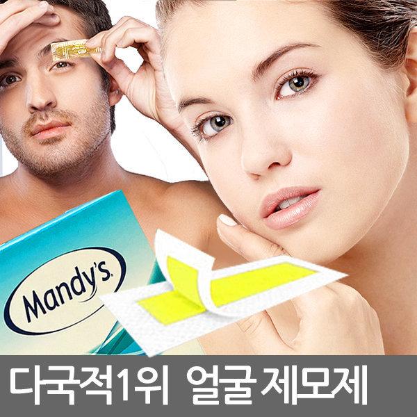 얼굴제모제 코수염제모 솜털 인중 미간 눈썹정리 왁싱 상품이미지