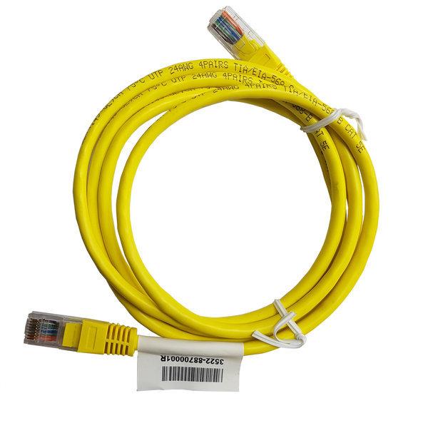 랜선 1.5M (노란색) 상품이미지