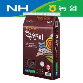 수향미 쌀10kg  골드퀸(경기미) 상등급 특허 받은 쌀