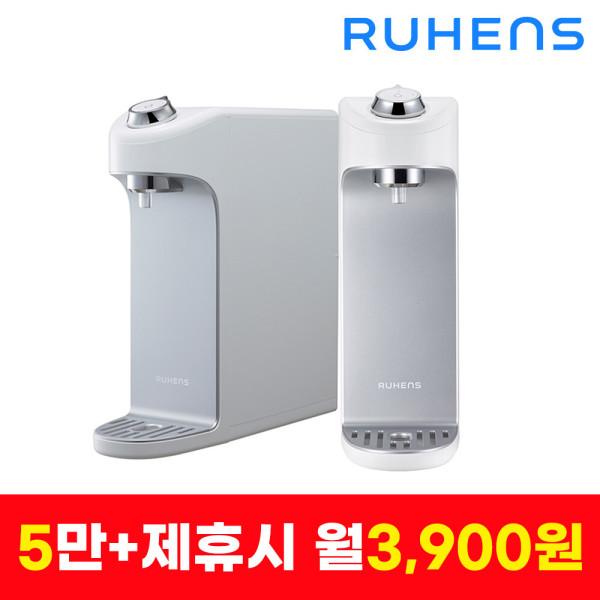 루헨스 정수기 렌탈/직수  월12900원 제휴시/ 송중기 상품이미지