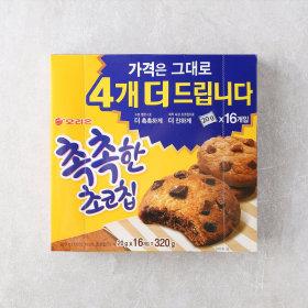 오리온_촉촉한초코칩_320G