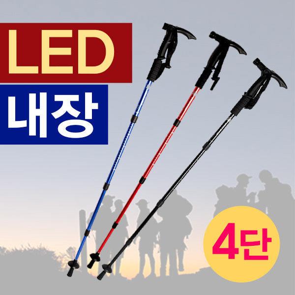 류랄루민 등산스틱 LED 후레쉬 내장 등산 지팡이 장비 상품이미지