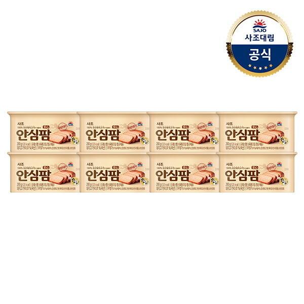 사조대림  사조 안심팜 200gx8캔 (햄통조림) 상품이미지