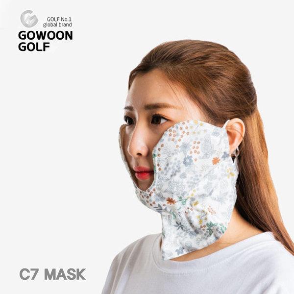 고운골프 C7 와이어마스크 자외선차단 마스크 상품이미지