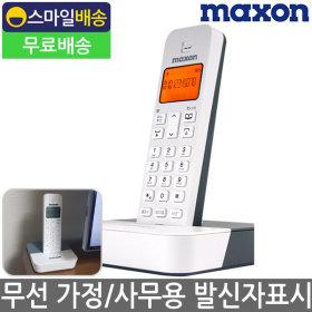 9200W 무선전화기 가정용 사무실 집전화기 발신자표시