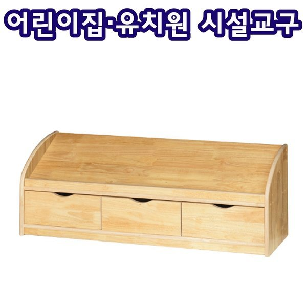 그린키즈 고무나무 원목 퍼즐 서랍장/어린이집/유치원 상품이미지
