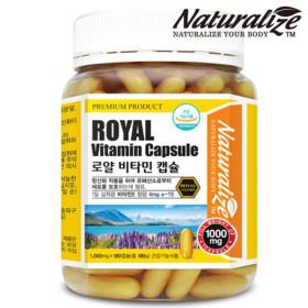 뉴질랜드 로얄 비타민 캡슐 로얄제리 영양제 6개월분