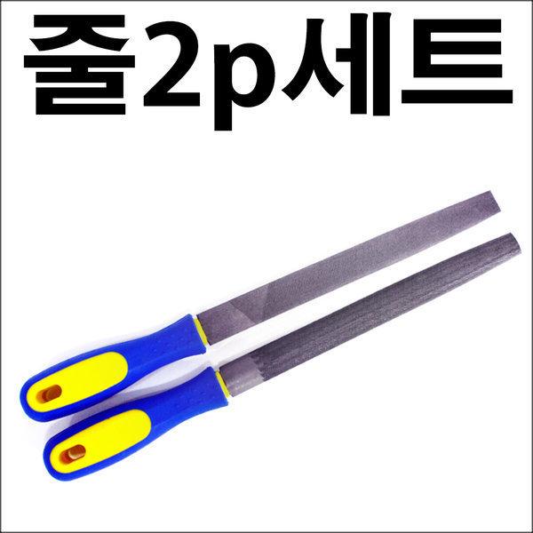 E167/줄2p세트/줄세트/야스리/대형줄/대형야스리 상품이미지