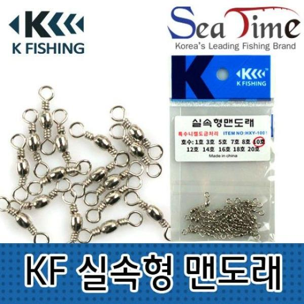 씨타임 케이피싱 실속형 맨도래 민물 바다 낚시 채 상품이미지