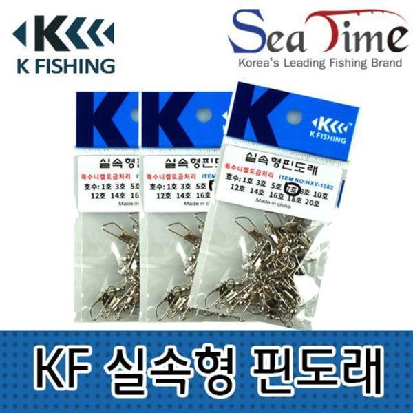 씨타임 KF실속형핀도래 민물 바다 채비 소품 연결고 상품이미지