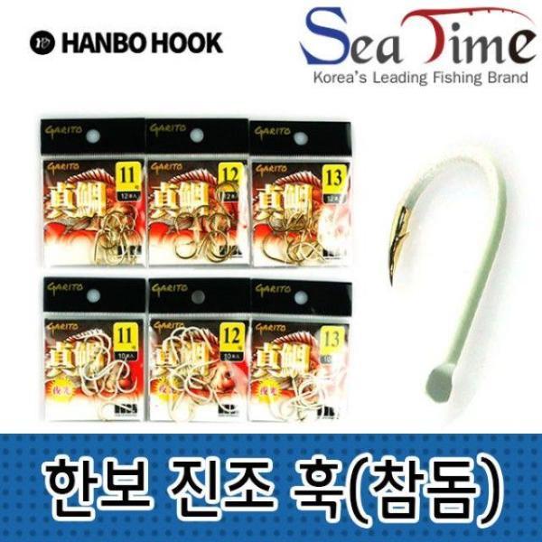 씨타임 한보 진조 훅(참돔) 야광 바늘 지누 바다낚 상품이미지