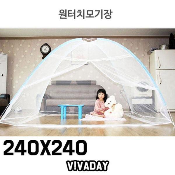 HN레이스원터치모기장(초특대)240240160/야광/텐트 상품이미지