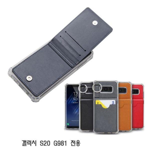 AR 아일랜드 갤럭시노트9 케이스 N960 지퍼 카드 상품이미지