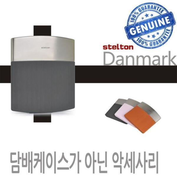 덴마크 담배케이스 스텔톤 STELTON 정품 상품이미지