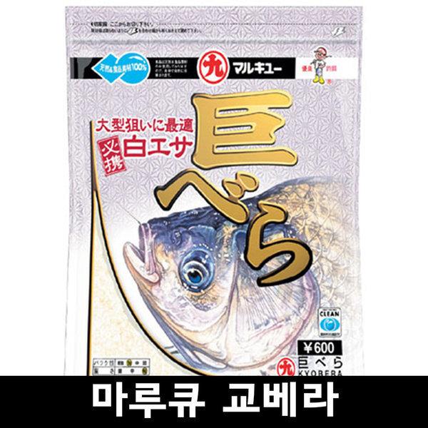 자바낚시 마루큐 교베라 민물떡밥 글루텐 낚시집어제 상품이미지