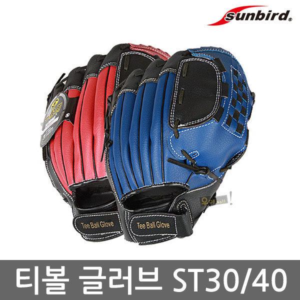썬버드 티볼글러브 ST30 ST40 좌투용 우투용 11 12 상품이미지