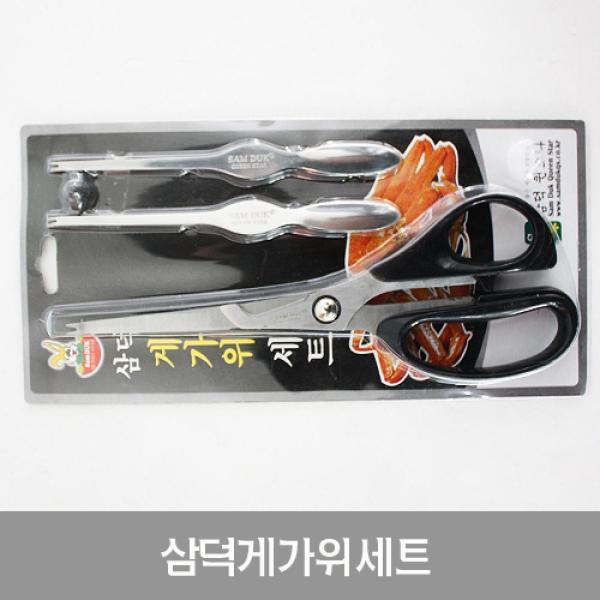 지팡이 사탕쿠션 인형 특왕(110cm) 상품이미지