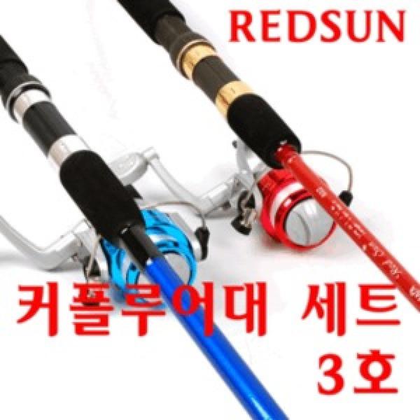 커플루어세트1호  레드썬 루어대 + 커플2볼릴 SSY-800R/B 레드or블루 택1 상품이미지