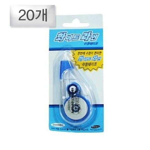 두리수정테이프 20개입(화이트라인) - 37380 상품이미지