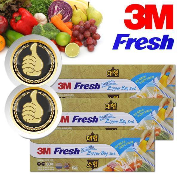 3M Fresh 더블 지퍼백 대형45매 소형45매 상품이미지