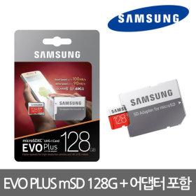 아이나비 파인드라이브 네비게이션 EVO PLUS 128G
