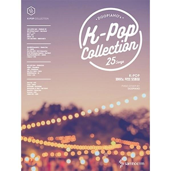 두피아노의 케이팝 콜렉션 DOOPIANO s K-POP COLLECTION  : K-POP 피아노 악보 모음집  윤두영 상품이미지