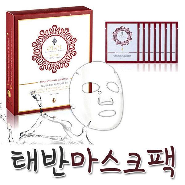 오롯 플라클 기능성화장품 태반(플라센타)마스크팩1매 상품이미지