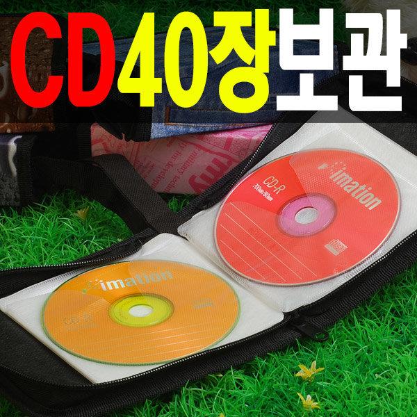 CD케이스 씨디보관함 시디 정리함 DVD수납함 손가방 상품이미지