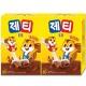 제티 초코 80T+80T/미떼/핫초코 /제티컵 증정