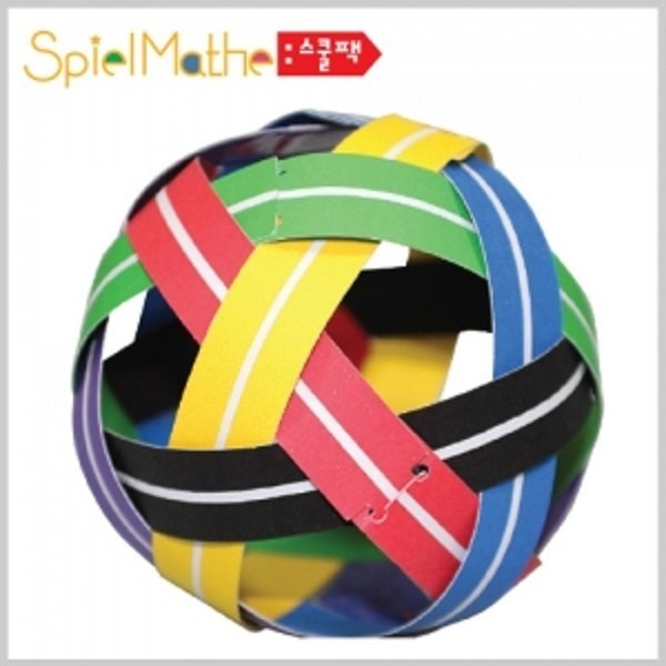 (수학사랑)슈필마테 스쿨팩세팍타크로 공(10인용) 상품이미지
