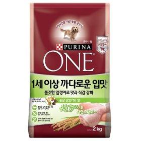 퓨리나원_1세이상성견까다로운입맛2kg