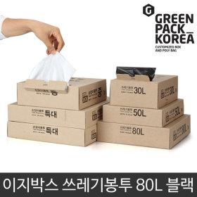 이지박스 쓰레기봉투 80L 40매입 블랙 /비닐봉투 / S