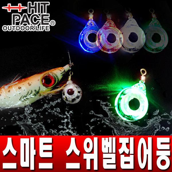 쭈꾸미집어등/미니집어등/호래기/쭈꾸미낚시채비/LED 상품이미지