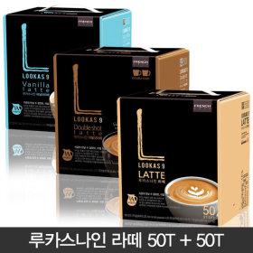 루카스나인 라떼/더블샷/바닐라 50T+50T 커피믹스