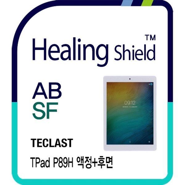 태클라스트 TPad P89H AB 액정보호필름 1매+후면 2매 상품이미지