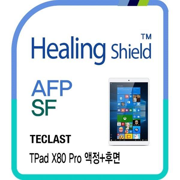 태클라스트 TPad X80 Pro AFP액정보호필름1매+후면2매 상품이미지