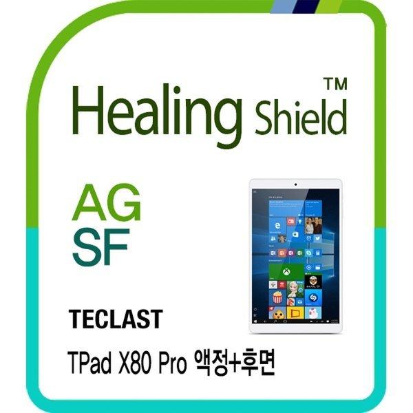 태클라스트 TPad X80 Pro AG 액정보호필름1매+후면2매 상품이미지