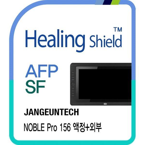 장은테크 노블 프로156 AFP 액정보호필름 1매+외부 상품이미지
