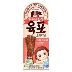 (2+1)아이배냇_꼬마육포오리지널_30G