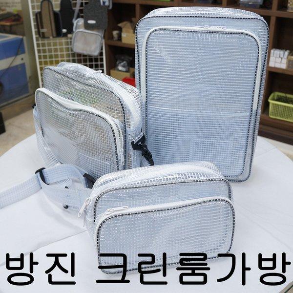 무료배송 국내산정품 크린룸가방 제전가방 삼성 엘지 상품이미지