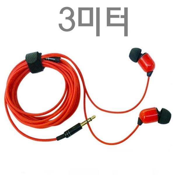 3미터 긴줄 특수 이어폰-연장선 연결선 방송장비 상품이미지