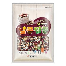 알콩달콩 2kg 병아리콩 흰강낭콩 등 콩류 5종 밥선생