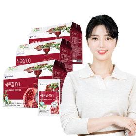 BOTO Pomegranate Squeeze 100 Plus 30 Pouches 3 Boxes