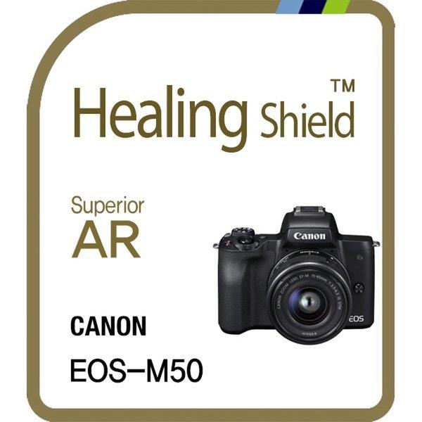 캐논 EOS-M50 Superior AR 고화질 액정보호필름 1매 상품이미지