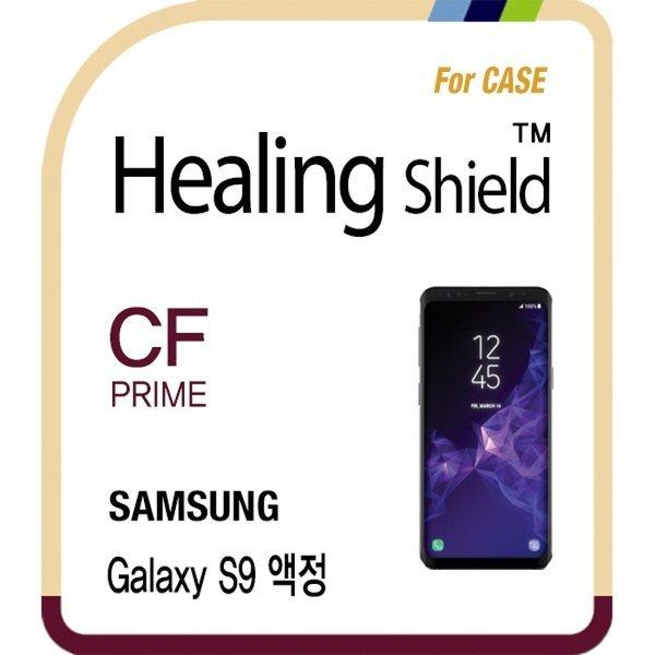 갤럭시S9 프라임 고광택 풀커버 액정보호필름2매+후면 상품이미지