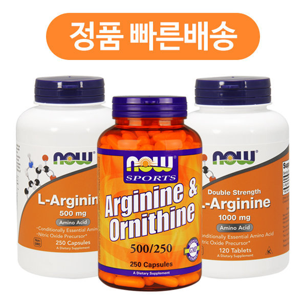 나우푸드 아미노산 아르기닌 오르니틴 250일분 상품이미지