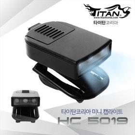 HC5019 휴대 LED 미니 캡라이트 야간/낚시/캠핑 랜턴