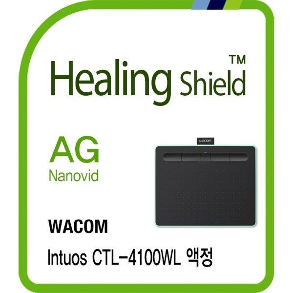 와콤 인튜어스 CTL-4100WL 지문방지 액정보호필름 1매 상품이미지