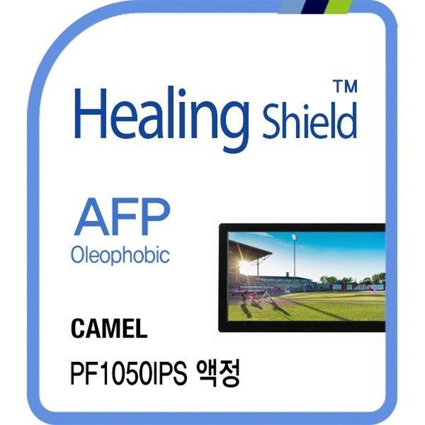 카멜 PF1050IPS AFP 올레포빅 액정보호필름 1매 상품이미지