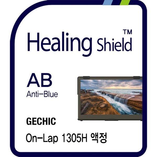 Gechic On-Lap 1305H 안티블루 액정보호필름 1매 상품이미지